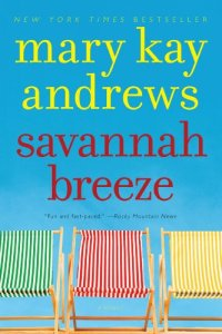 21-savannah-breeze